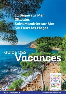 Touristic brochure 2018